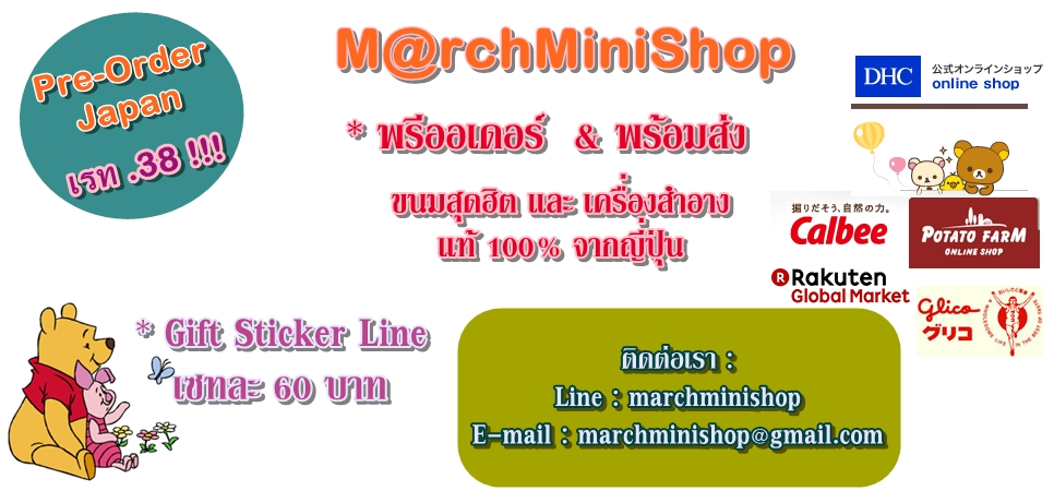 M@rchMiniShop