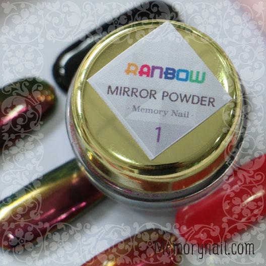 ผงกระจก,Mirror Powder,Mirror Powder Ranbow,ผงรุ้ง,ผงกระจก สีรุ้ง