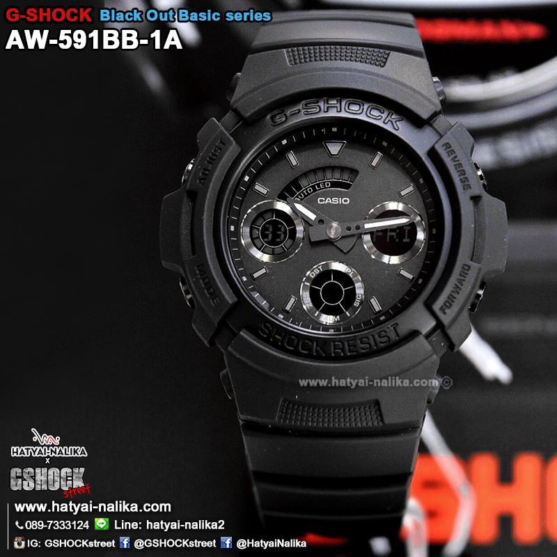 buy popular b84d5 12d70 นาฬิกา Casio G-Shock Limited Black Out Basic series รุ่น AW-591BB-1A ของแท้  รับประกัน1ปี