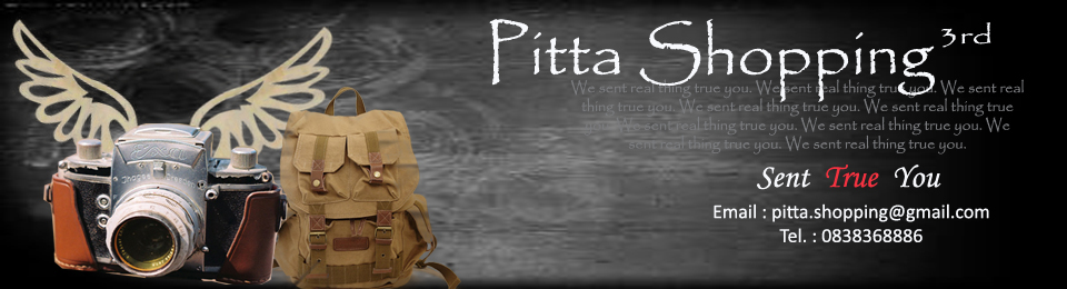 Pitta Shopping