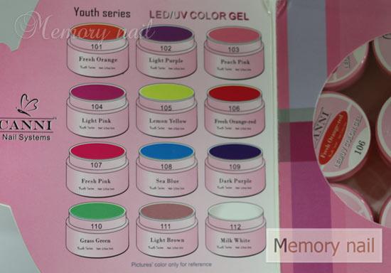 เจล,เจลต่อเล็บ,เจลสีต่อเล็บ,LED/UV GEL