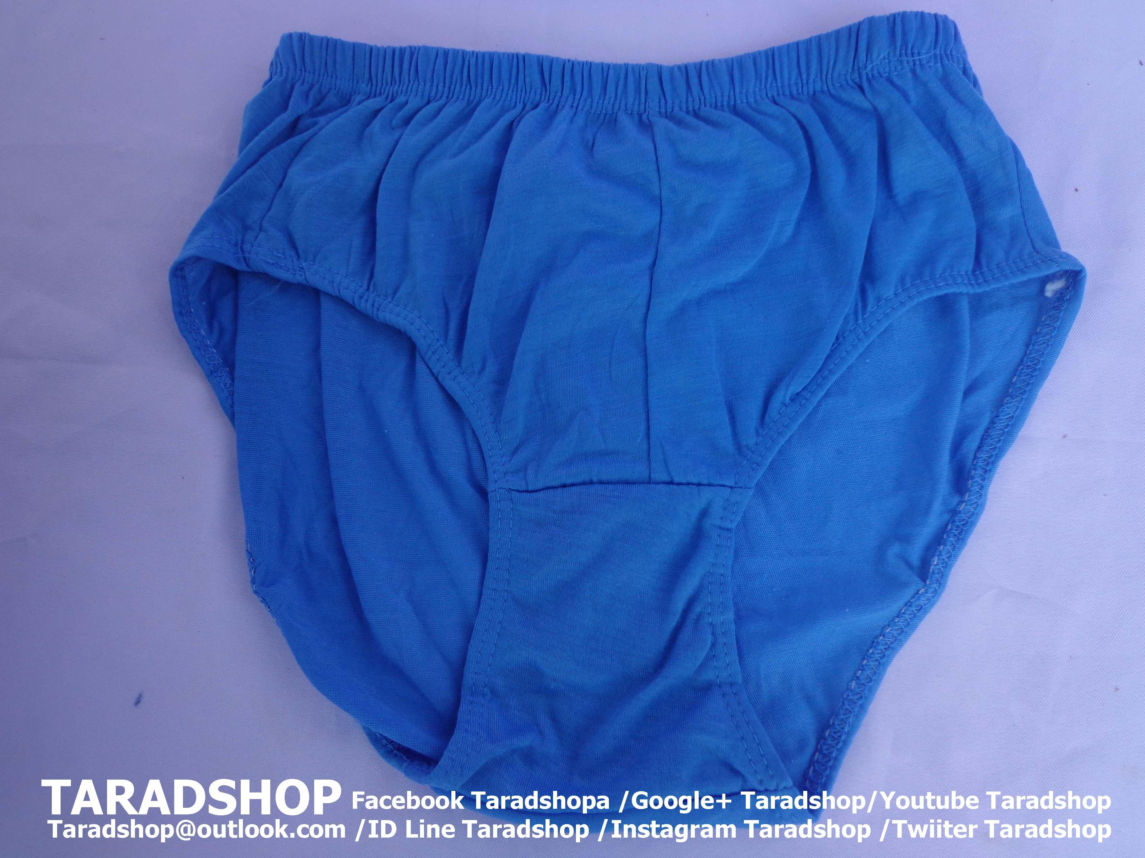 กางเกงใน ผู้ชาย ไซส์ XXXL--3