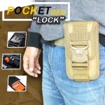 กระเป๋า Pocket Bag 'Lock
