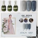 สีเจลทาเล็บ OU PIN ชุด3สี ชื่อโทนสี KOALAS GREY พร้อมกรอบรูป เนื้อสีดี เข้มข้น คุณภาพเหนือราคา