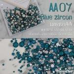 เพชรชวาAA สีฟ้าอมเขียว Blue zircon รหัส AA-07 คละขนาด ss3 ถึง ss30 ปริมาณประมาณ 1300-1500เม็ด