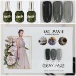 สีเจลทาเล็บ OU PIN ชุด3สี ชื่อโทนสี GRAY HAZE พร้อมกรอบรูป เนื้อสีดี เข้มข้น คุณภาพเหนือราคา