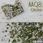 เพชรชวาAA สีเขียว Olivine รหัส AA-08 คละขนาด ss3 ถึง ss30 ปริมาณประมาณ 1300-1500เม็ด