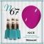 สีเจลทาเล็บ NICE สีสวย ขวดสวย ลดราคาถูกสุดๆ คลิกเลือกสีด้านใน thumbnail 74