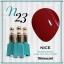 สีเจลทาเล็บ NICE สีสวย ขวดสวย ลดราคาถูกสุดๆ คลิกเลือกสีด้านใน thumbnail 30