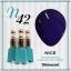 สีเจลทาเล็บ NICE สีสวย ขวดสวย ลดราคาถูกสุดๆ คลิกเลือกสีด้านใน thumbnail 49