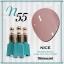 สีเจลทาเล็บ NICE สีสวย ขวดสวย ลดราคาถูกสุดๆ คลิกเลือกสีด้านใน thumbnail 62