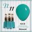 สีเจลทาเล็บ NICE สีสวย ขวดสวย ลดราคาถูกสุดๆ คลิกเลือกสีด้านใน thumbnail 18