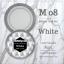 เจลต่อเล็บ Memory nail รหัส M08-2 กระปุกใหญ่ ขนาด 30ml สีขาว White thumbnail 1