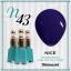 สีเจลทาเล็บ NICE สีสวย ขวดสวย ลดราคาถูกสุดๆ คลิกเลือกสีด้านใน thumbnail 50