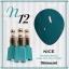สีเจลทาเล็บ NICE สีสวย ขวดสวย ลดราคาถูกสุดๆ คลิกเลือกสีด้านใน thumbnail 19