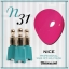 สีเจลทาเล็บ NICE สีสวย ขวดสวย ลดราคาถูกสุดๆ คลิกเลือกสีด้านใน thumbnail 38