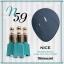 สีเจลทาเล็บ NICE สีสวย ขวดสวย ลดราคาถูกสุดๆ คลิกเลือกสีด้านใน thumbnail 66