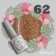 สีเจลทาเล็บ PEBEO ชุดรวม 90 สี แถมเล่มตัวอย่างสี พร้อมทาสีให้เรียบร้อย 1เล่ม thumbnail 67
