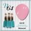 สีเจลทาเล็บ NICE สีสวย ขวดสวย ลดราคาถูกสุดๆ คลิกเลือกสีด้านใน thumbnail 71