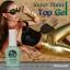Top coat gel Memory nail Super Shine สีเจลสำหรับเคลือบเงา เมมโมรี่เนล thumbnail 1