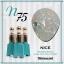สีเจลทาเล็บ NICE สีสวย ขวดสวย ลดราคาถูกสุดๆ คลิกเลือกสีด้านใน thumbnail 82