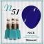 สีเจลทาเล็บ NICE สีสวย ขวดสวย ลดราคาถูกสุดๆ คลิกเลือกสีด้านใน thumbnail 58