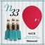 สีเจลทาเล็บ NICE สีสวย ขวดสวย ลดราคาถูกสุดๆ คลิกเลือกสีด้านใน thumbnail 40