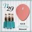 สีเจลทาเล็บ NICE สีสวย ขวดสวย ลดราคาถูกสุดๆ คลิกเลือกสีด้านใน thumbnail 36