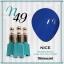 สีเจลทาเล็บ NICE สีสวย ขวดสวย ลดราคาถูกสุดๆ คลิกเลือกสีด้านใน thumbnail 56