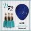 สีเจลทาเล็บ NICE สีสวย ขวดสวย ลดราคาถูกสุดๆ คลิกเลือกสีด้านใน thumbnail 79
