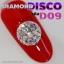 โลหะประดับเพชร ดิสโก้ หมุนๆ Diamond Disco For Nail Art thumbnail 10