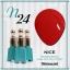 สีเจลทาเล็บ NICE สีสวย ขวดสวย ลดราคาถูกสุดๆ คลิกเลือกสีด้านใน thumbnail 31