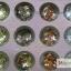 ฟรอยล์ทองแดง เงินทอง กล่อง thumbnail 2