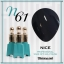 สีเจลทาเล็บ NICE สีสวย ขวดสวย ลดราคาถูกสุดๆ คลิกเลือกสีด้านใน thumbnail 68