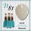 สีเจลทาเล็บ NICE สีสวย ขวดสวย ลดราคาถูกสุดๆ คลิกเลือกสีด้านใน thumbnail 87
