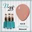 สีเจลทาเล็บ NICE สีสวย ขวดสวย ลดราคาถูกสุดๆ คลิกเลือกสีด้านใน thumbnail 35