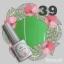 สีเจลทาเล็บ PEBEO ชุดรวม 90 สี แถมเล่มตัวอย่างสี พร้อมทาสีให้เรียบร้อย 1เล่ม thumbnail 44