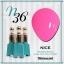 สีเจลทาเล็บ NICE สีสวย ขวดสวย ลดราคาถูกสุดๆ คลิกเลือกสีด้านใน thumbnail 43