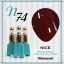 สีเจลทาเล็บ NICE สีสวย ขวดสวย ลดราคาถูกสุดๆ คลิกเลือกสีด้านใน thumbnail 81