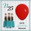 สีเจลทาเล็บ NICE สีสวย ขวดสวย ลดราคาถูกสุดๆ คลิกเลือกสีด้านใน thumbnail 32
