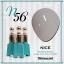 สีเจลทาเล็บ NICE สีสวย ขวดสวย ลดราคาถูกสุดๆ คลิกเลือกสีด้านใน thumbnail 63