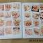 หนังสือลายเล็บ BK-11 รวมลายเล็บมือ และเล็บเท้า thumbnail 16