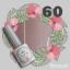 สีเจลทาเล็บ PEBEO ชุดรวม 90 สี แถมเล่มตัวอย่างสี พร้อมทาสีให้เรียบร้อย 1เล่ม thumbnail 65