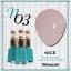 สีเจลทาเล็บ NICE สีสวย ขวดสวย ลดราคาถูกสุดๆ คลิกเลือกสีด้านใน thumbnail 10