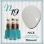 สีเจลทาเล็บ NICE สีสวย ขวดสวย ลดราคาถูกสุดๆ คลิกเลือกสีด้านใน thumbnail 26