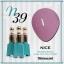 สีเจลทาเล็บ NICE สีสวย ขวดสวย ลดราคาถูกสุดๆ คลิกเลือกสีด้านใน thumbnail 46