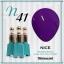 สีเจลทาเล็บ NICE สีสวย ขวดสวย ลดราคาถูกสุดๆ คลิกเลือกสีด้านใน thumbnail 48