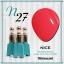 สีเจลทาเล็บ NICE สีสวย ขวดสวย ลดราคาถูกสุดๆ คลิกเลือกสีด้านใน thumbnail 34