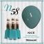 สีเจลทาเล็บ NICE สีสวย ขวดสวย ลดราคาถูกสุดๆ คลิกเลือกสีด้านใน thumbnail 65