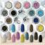 สีเจลเนื้อทราย Sand gel for nail art thumbnail 1